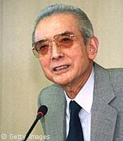 Хирошу Ямаучи