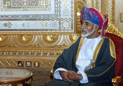 Султан Кабус бен Саид