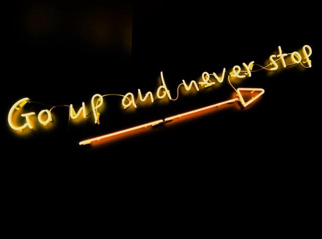 никога не се отказвай